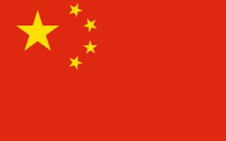 Флаг и герб Китая