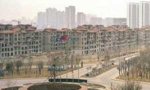 Города призраки в Китае