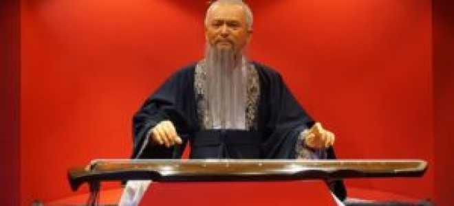 Учение Конфуция