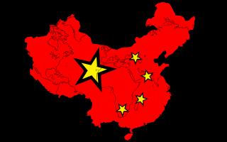 Государственное устройство Китая