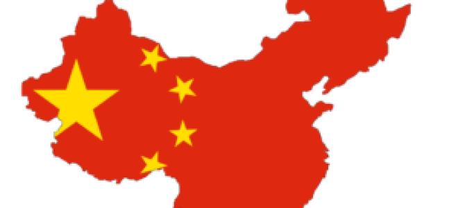 Территориальное устройство Китая