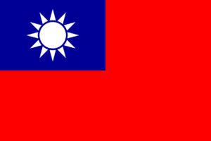 Флаг в Китае после государственного переворота