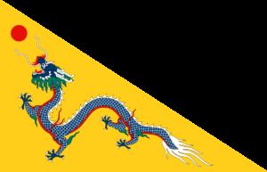 Флаг династии Цин