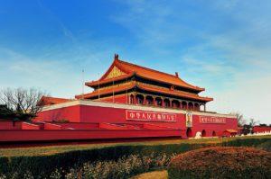 Ворота площади тяньаньмэнь