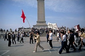восстание 1989