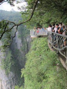 Чжанцзяцзе парк