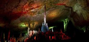 Пещера жёлтого дракона
