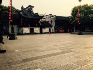 ханчжоу история
