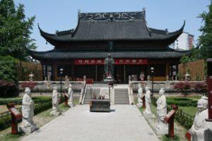Храм Конфуция Фуцзымяо