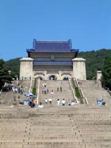 Мавзолей Сунь Ятсена Чжуншань Лин