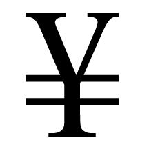Обозначение юаня