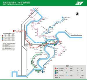 метро Чунцин