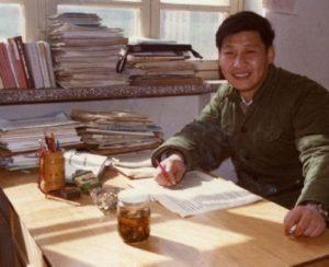 Си Цзиньпин в молодости