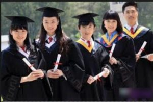 Выпускники китая