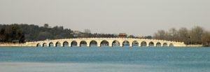 Семнадцати арочный мост