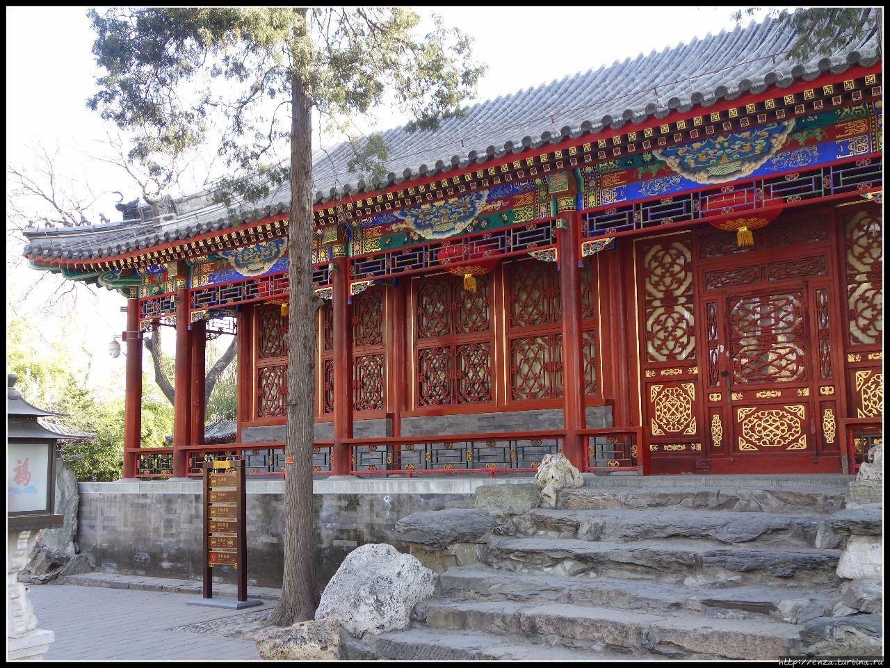 «Гунванфу» - дворец князя Гуна