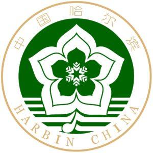 Харбин герб