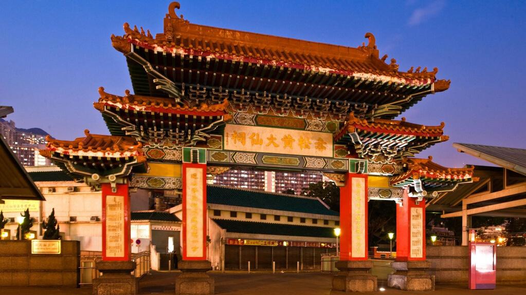 храм Вонг Тай Сина