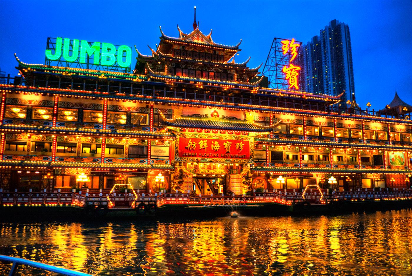 Плавучий ресторан в Гонконге