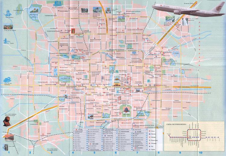 Пекин на карте