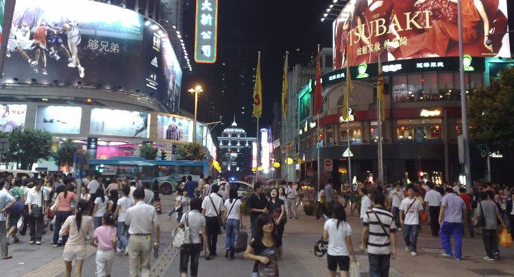 Население Пекина