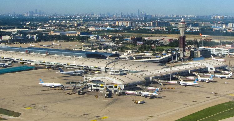 Аэропорт Столица