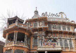 Фарфоровый дом Тяньцзиня