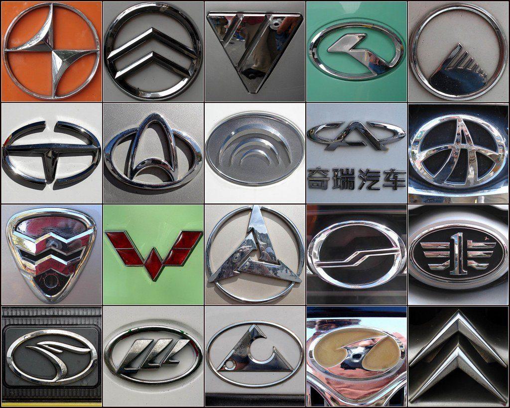 Марки Китайских авто
