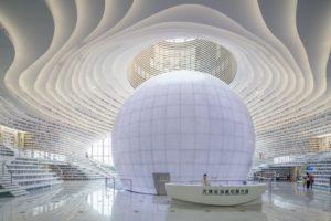 Национальная библиотека тяньцзинь
