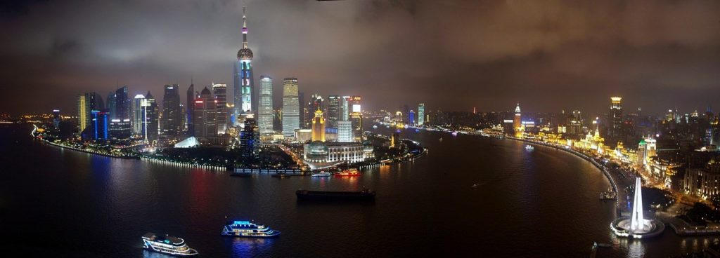 Шанхай телебашня