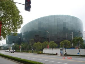 Центр восточного искусства
